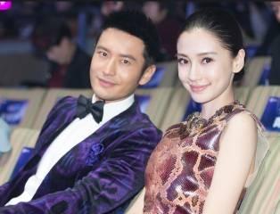 Angelababy  bên chồng Huỳnh Hiểu Minh