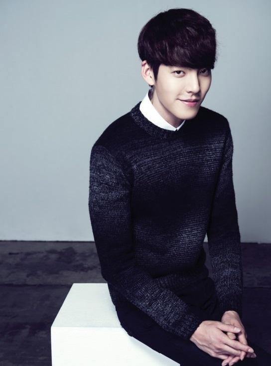 Kim Woo Bin là một trong những ngôi sao trẻ hot nhất hiện nay