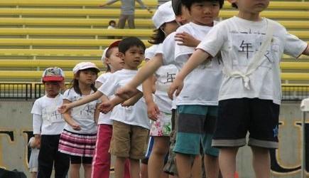Học bí quyết tăng chiều cao cho con của cha mẹ Nhật