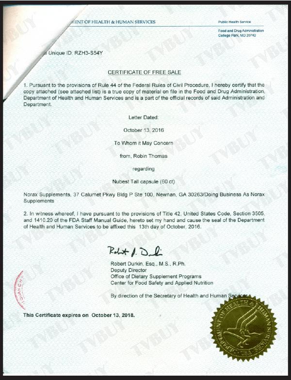 NUBEST TALL đã được FDA Hoa Kỳ cấp phép lưu hành tự do tại Mỹ, số: RZH3-S54Y